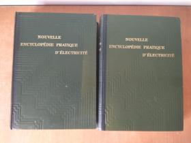 Nouvelle encyclopédie pratique délectricité 实用电力百科全书  两卷全 带立体贴图 硬精插图 1949