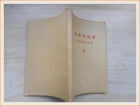 成语林惭什么_成语故事简笔画