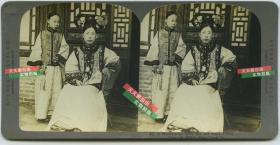 清末民国立体照片------清代衣着华丽的满族旗人贵妇女子和她的仆人,实在太漂亮了!