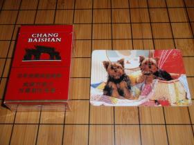 1994年历片 中华商务联合印刷香港有限公司 L6