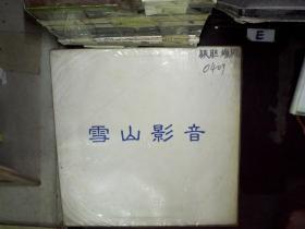铁胆雄风  大白胶光碟