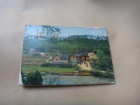 韶山 1966年明信片 , 全8枚