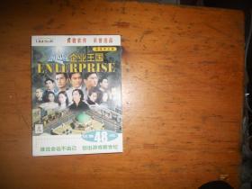 游戏光盘 【创世纪企业王国】 1CD  【没有书】