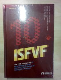 北京电影学院国际学生影视作品十周年合辑 DVD