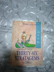 thirty-six stratagems, asiapac comic series 三十六计