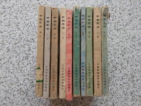 中国菜谱: 四川、江苏、上海、浙江、广东、安徽、湖南、湖北、山东、北京  10本合售    都是一版一印