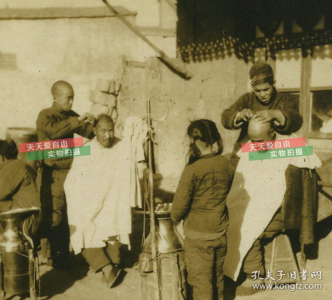 民国时期日军占领下的山西, 街头理发店剃头摊民俗老照片