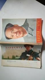 东北民兵1974试刊【蒙文】