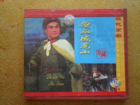 光碟影碟  VCD   智取威虎山  革命样板戏  2碟装