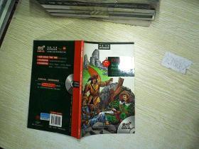 书虫·牛津美绘光盘版:三个火枪手(第2级.适合初2.初3)