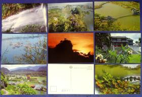 360010199明信片1套10张广东风光肇庆