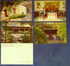 360010200明信片1套5张古刹玄中寺