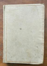 民国出版:仿古字版十八家诗抄《上册·世界书局》【民国旧书】