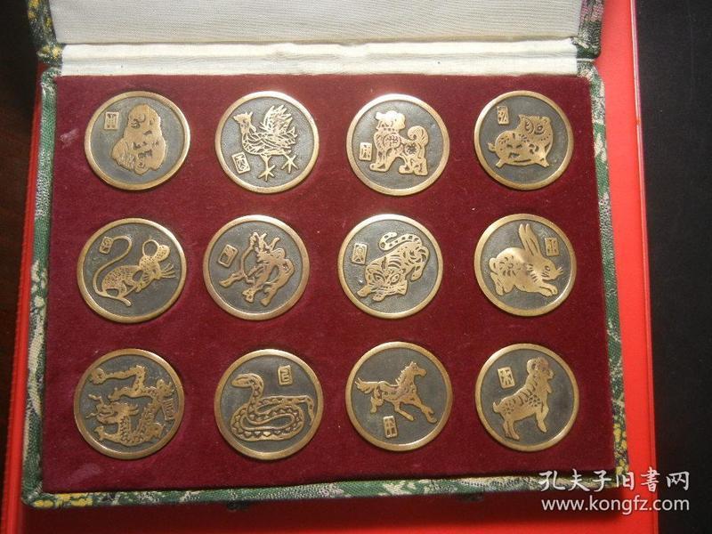 原盒:早期中国邮政十二生肖(背福禄)纪念套章 含香章 直径30MM