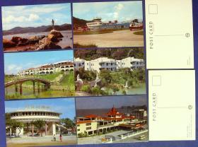 360010201明信片1套10张广东风光珠海