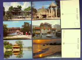 360010202明信片1套9张广东风光