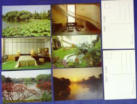 360010203明信片1套10张钓鱼台国宾馆