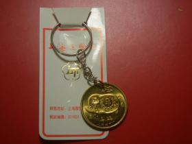 罕见品:上海造币厂 2007年生肖猪本铜章钥匙扣 (直径26MM