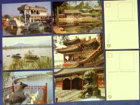 360010204明信片1套10张颐和园