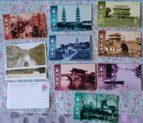 苏州旧影8本一套-邮资明信片-黄箱-
