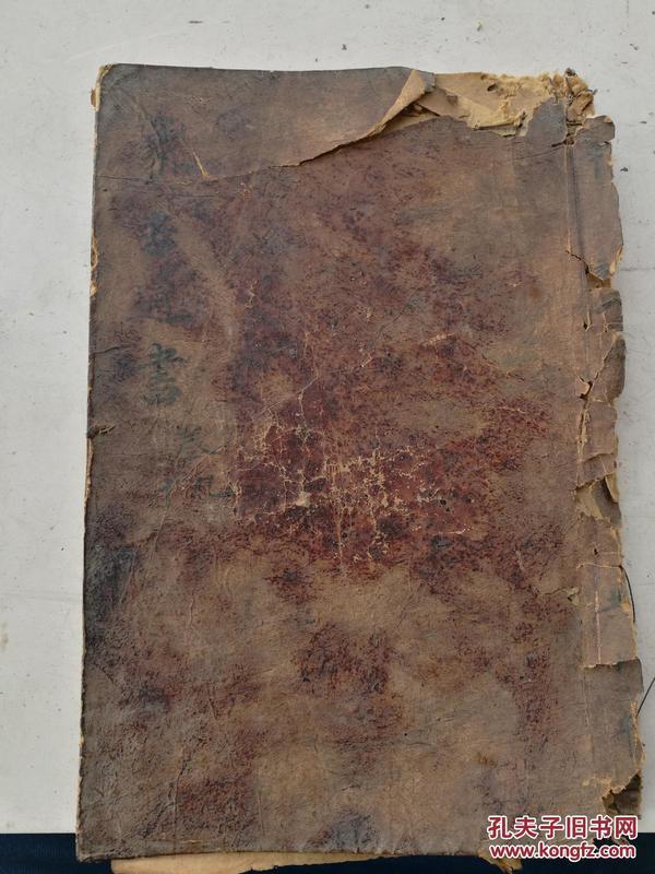 象吉备要卷九卷十合订。
