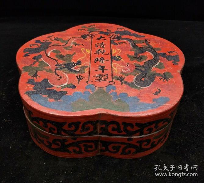 漆器盒内装普洱茶,重量703g代理转图可以加价,运费自理。