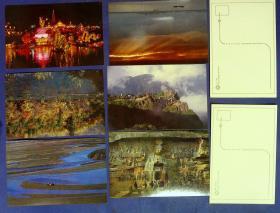 360010206明信片1套10张四川风景