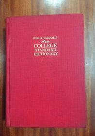 1947年 一版一印 带拇指索引 美国出版印刷 FUNK & WAGNALLS NEW STANDARD COLLEGE DICTIONARY