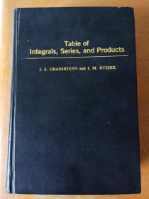 Table of integrals, series and products 积分,级数和乘积用表