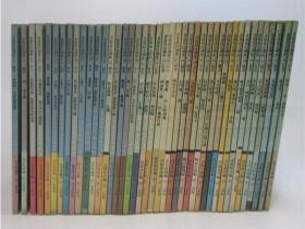 书道技法讲座  全50册中的42册   缺少9,12,26和44~48的8册  一版一印  日本直邮包邮