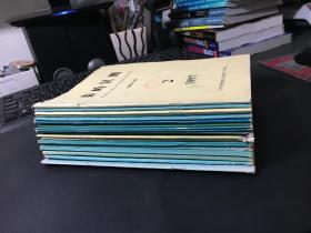 秦岭区测(19册不重复合售)
