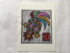 小版画藏书票:桂焕勇、签名手绘藏书票原作《公鸡》