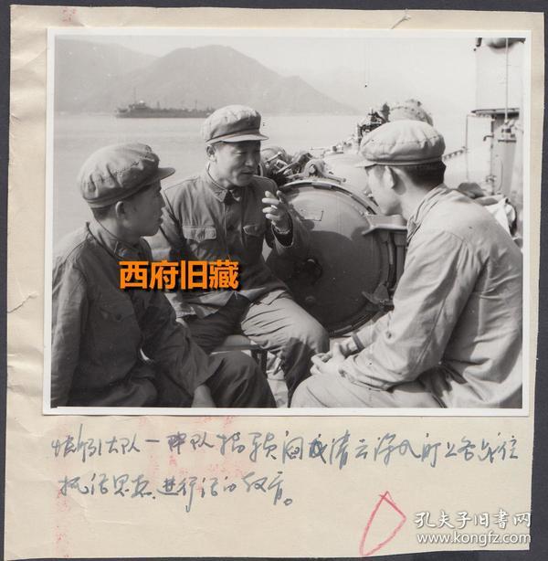 文革时期的展览照片,海军某指导员在战舰上进行思想教育