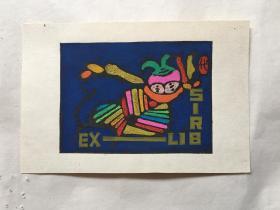 小版画藏书票:代正中、签名手绘藏书票原作