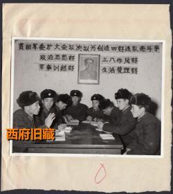 文革时期的展览照片,海军某部创造四好连队