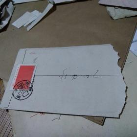 文革实寄封-贴林彪语录邮票 品如图