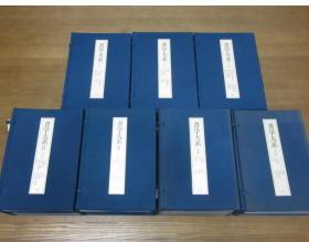 书学大系1・2期・研究篇  第一期52册  第二期 22册  研究篇15册  全89册(7盒74册+研究篇15册)1986-1987年 带盒套  日本直发包邮