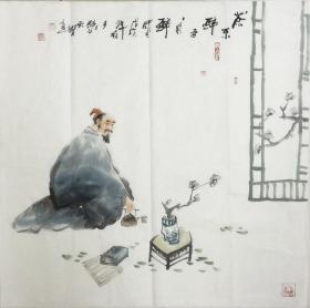 【保真】【天语】【精品】天津美院、中国国际书画协会会员、北京香山书画院会员、九州书画院会员、手绘四尺斗方人物作品(68*68CM)1