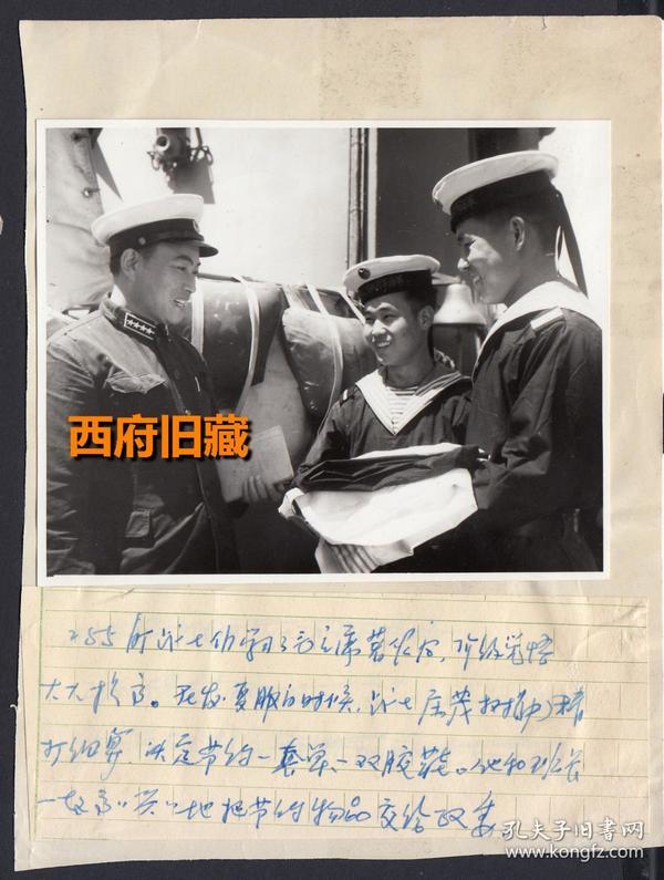文革时期的展览老照片,255舰艇战士在学习毛主席著作后,节省除了一套被单一套胶鞋
