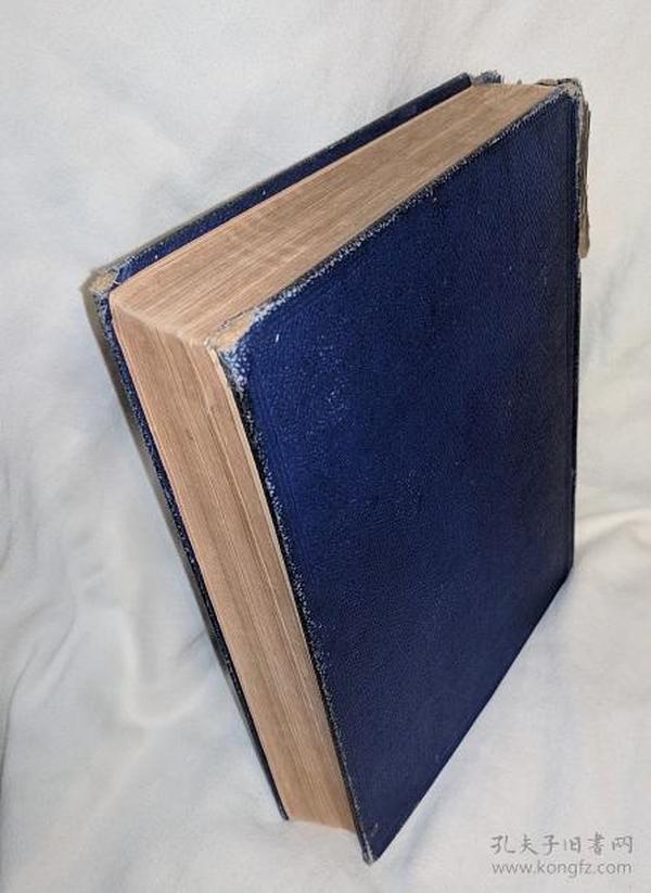 格鲁吉亚语汉语词典 2000页,收格文单词4万个