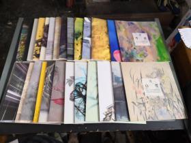 上海大学美术学院教师作品集(27本合售).