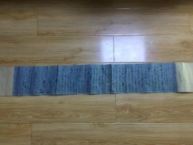 日本书法作品挂轴一幅 带原木盒