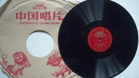 年代不详出版-25CM-78转黑胶密纹-歌曲《黄河大合唱》唱片