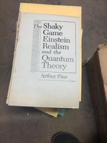 爱因斯坦的实在论和量子论(英文版)