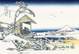 葛饰北斋 富岳三十六景砾川雪之旦 安达复刻浮世绘木版画