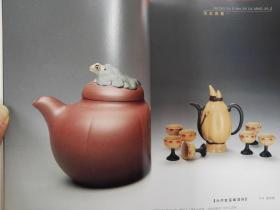 中国紫砂十大名家集 范水良卷 永良陶艺