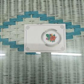1993年中国邮政贺年明信片获奖纪念