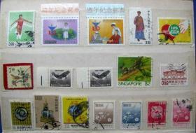 台湾邮票等一本(有几张全新票)--台湾邮票甩卖-实拍-包真-店内更多