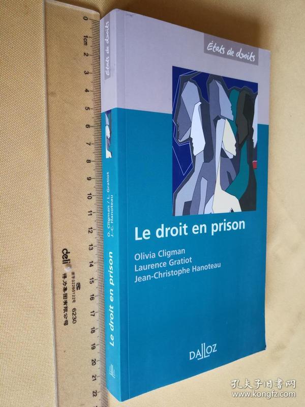 法文原版 《监狱法》Droit de la prison