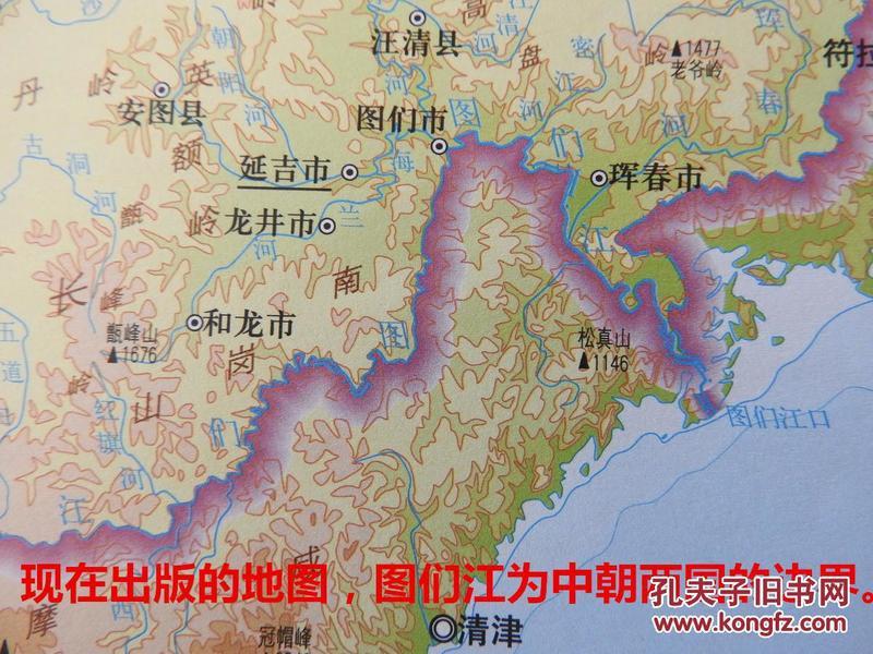 DT285、具有特别高的学术价值。日本代替韩国与我们中国签订中韩边界条约,使得我们国家获得图们江以北一些领土,连同在那里居住的朝鲜族人民,都划为我们中国。这本清朝时期的老地图国界线在海兰河上,后来就南移到了图们江上了。延边朝鲜族的历史。